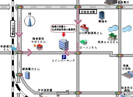 事務所へのアクセス